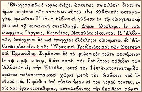 shqiptaret-ne-argos