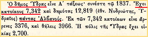 shqiptaret-ne-greqi