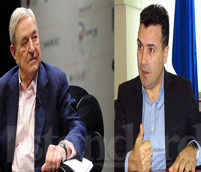 Nuk them BDI me Gruevskin se e do Trampi  por se Zaevi është i Sorosit