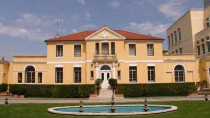 Ambasada nxjerr njoftimin e rëndësishëm për shqiptarët